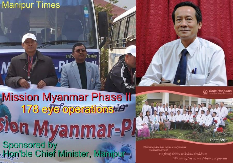 Chairman cum managing director of