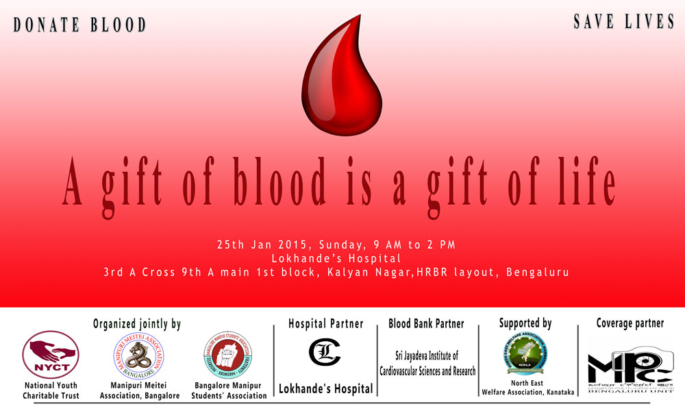 Essay on blood donation in hindi language