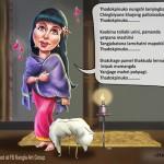 mainu pemcha digital~by manas maisnam